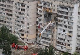 Новини в будівництві